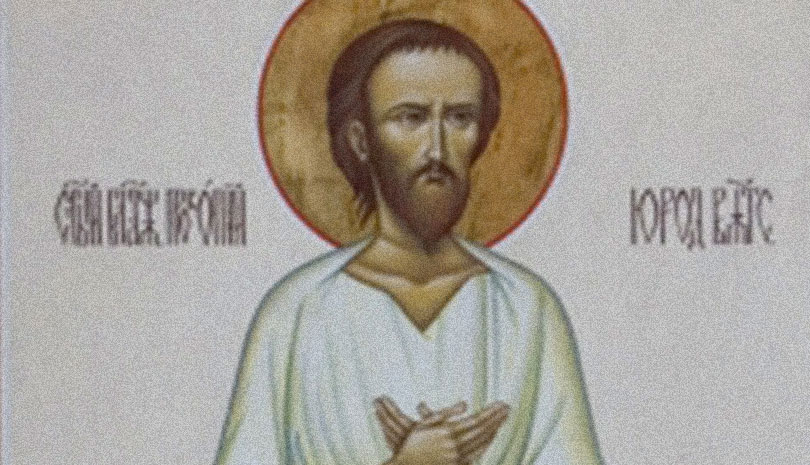 Εορτολόγιο | Όσιος Προκόπιος της Βιάτκα ο δια Χριστόν σαλός