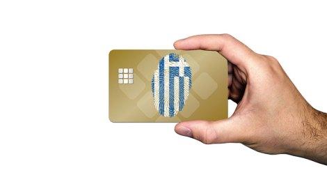 Ελλάδα | Το ΣτΕ ενέκρινε την έκδοση νέων ηλεκτρονικών αστυνομικών ταυτοτήτων