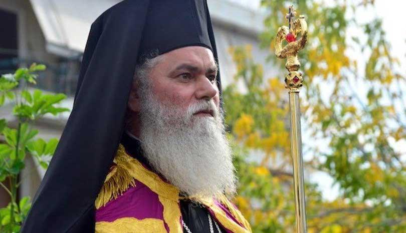 Θετικός στον κορωνοϊό ο Μητροπολίτης Καλαβρύτων και Αιγιαλείας Ιερώνυμος