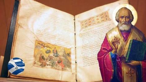 Ευαγγέλιο | Απόστολος και Ευαγγέλιο Παρασκευή 6 Δεκεμβρίου - Άγιος Νικόλαος