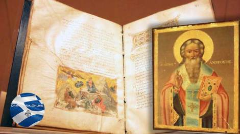 Ευαγγέλιο | Ευαγγέλιο Σάββατο 7 Δεκεμβρίου – Άγιος Αμβρόσιος επίσκοπος Μεδιολάνων