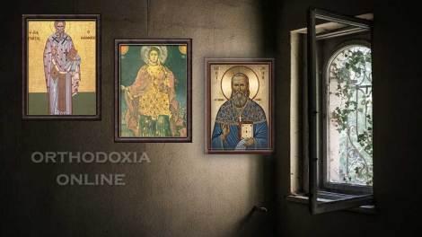 Εορτολόγιο | Ποιοι άγιοι γιορτάζουν Παρασκευή 20 Δεκεμβρίου