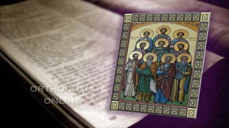 Ευαγγέλιο | Ευαγγέλιο και Απόστολος Δευτέρα 22 Δεκεμβρίου