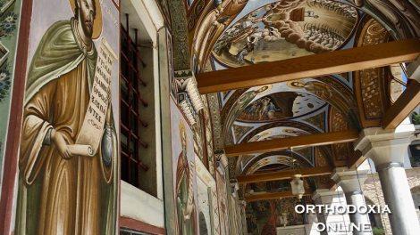 Εορτολόγιο | Ποιοι άγιοι γιορτάζουν Παρασκευή 27 Δεκεμβρίου