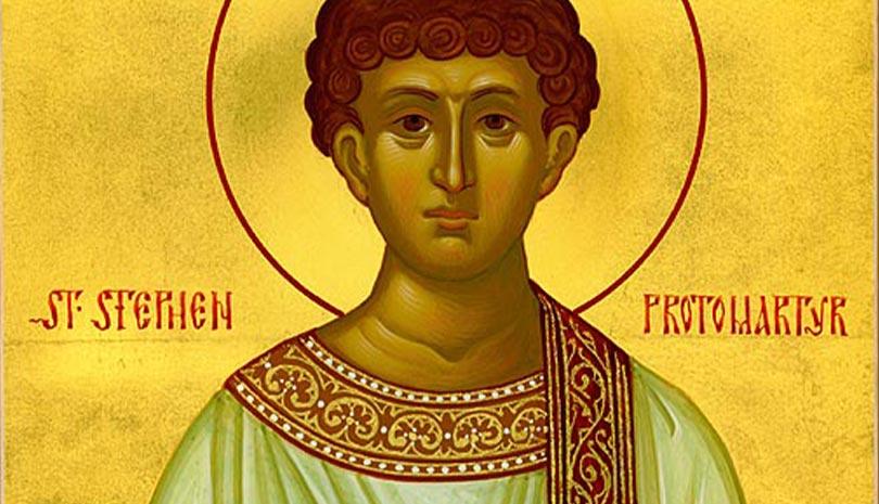 Εορτολόγιο   Άγιος Στέφανος ο Πρωτομάρτυρας και Αρχιδιάκονος