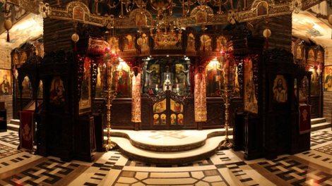 Εορτολόγιο | Ποιοι άγιοι γιορτάζουν Πέμπτη 2 Ιανουαρίου