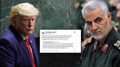 Κόσμος | Με διαταγή Τραμπ η εξόντωση του υποστρατήγου Σουλεϊμανί