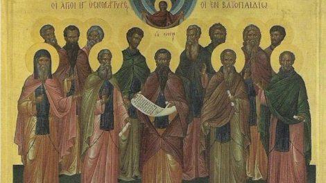 Άγιον Όρος | Οσιομάρτυς Ευθύμιος και οι 12 Βατοπαιδινοί