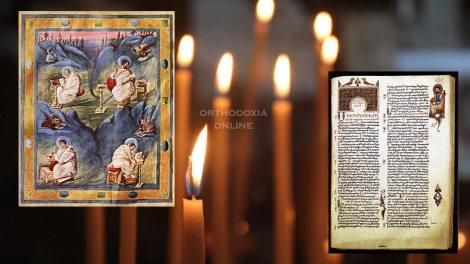 Ευαγγέλιο | Ευαγγέλιο και Απόστολος Τρίτη 21 Ιανουαρίου 2020