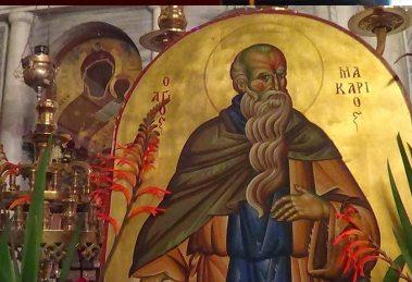 Άγιος Μακάριος ο Αιγύπτιος   Η συνομιλία με Άγγελο Κυρίου για τους έσχατους καιρούς