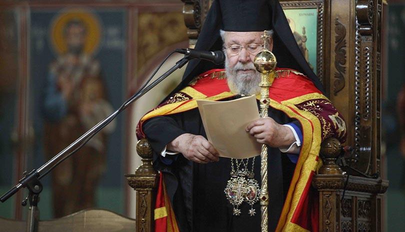 Εκκλησία | Στις ΗΠΑ για χειρουργική επέμβαση ο Αρχιεπίσκοπος Κύπρου Χρυσόστομος