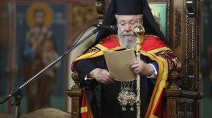Εκκλησία   Στις ΗΠΑ για χειρουργική επέμβαση ο Αρχιεπίσκοπος Κύπρου Χρυσόστομος