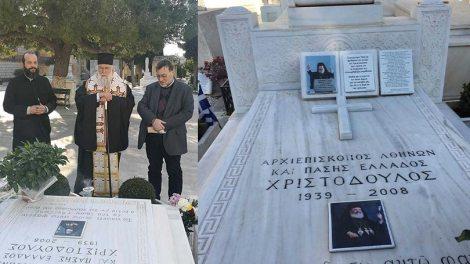 Εκκλησία | Τρισάγιο στον τάφο του Αρχιεπισκόπου Χριστοδούλου τέλεσε ο Μητροπολίτης Κερκύρας Νεκτάριος