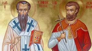 Μάθε ποιος άγιος γιορτάζει σήμερα Σάββατο. Η σημερινή γιορτή 23 Ιανουαρίου. Εκκλησιαστική γιορτή σήμερα γιορτάζει ο άγιος Κλήμης Επίσκοπος Αγκύρας.