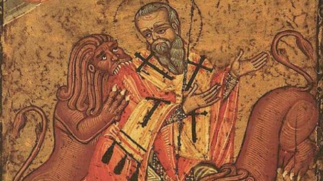 Εορτολόγιο | Ανακομιδή Ιερών Λειψάνων Αγίου Ιερομάρτυρος Ιγνατίου Θεοφόρου