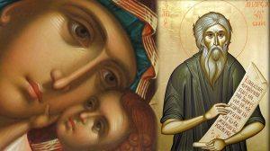Η Θεοτόκος και ο Άγιος Ανδρέας ο διά Χριστόν σαλός