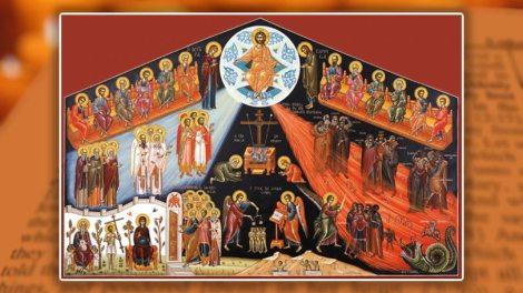 Η Δευτέρα Παρουσία, Όσιος Εφραίμ ο Σύρος