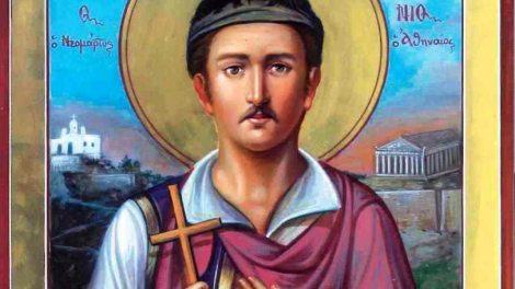 5 Φεβρουαρίου: Άγιος Νεομάρτυρας Αντώνιος ο Αθηναίος