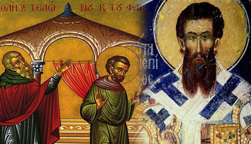 9 Φεβρουαρίου 2020: Κυριακή Τελώνου και Φαρισαίου - Άγιος Γρηγόριος Παλαμάς