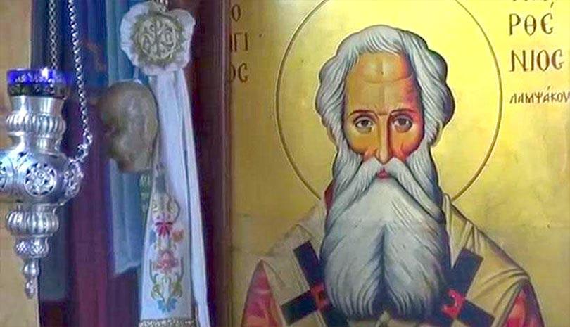 Άγιος Παρθένιος | Η κατάρα των γονιών και ο δαιμονισμένος νέος