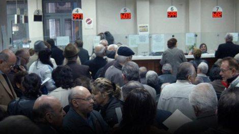 Ελλάδα | Φρένο στα όνειρα για δώρα και αναδρομικά για τους συνταξιούχους του Δημοσίου