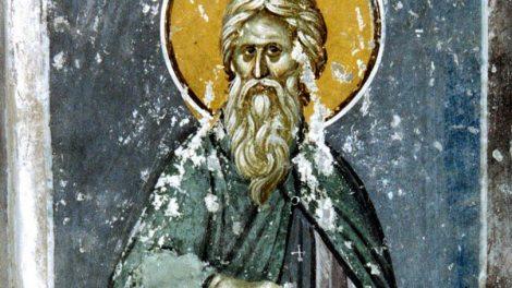 Εορτολόγιο | 5 Φεβρουαρίου, Όσιος Πολύευκτος Πατριάρχης Κωνσταντινουπόλεως