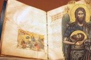 Ευαγγέλιο & Απόστολος Δευτέρα 24 Φεβρουαρίου