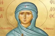 Ιερά Πανήγυρις Αγίας Φιλοθέης στην Καλογραίζα
