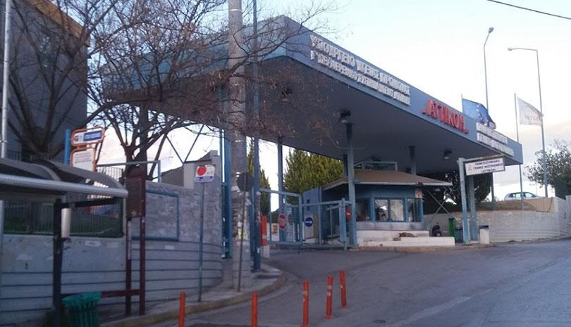 Κορονοϊός: Συναγερμός στο νοσοκομείο Αττικόν