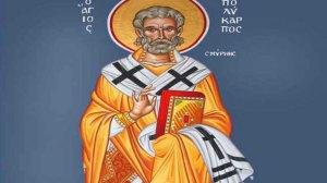 Ορθόδοξος συναξαριστής 23 Φεβρουαρίου, Άγιος Πολύκαρπος Επίσκοπος Σμύρνης