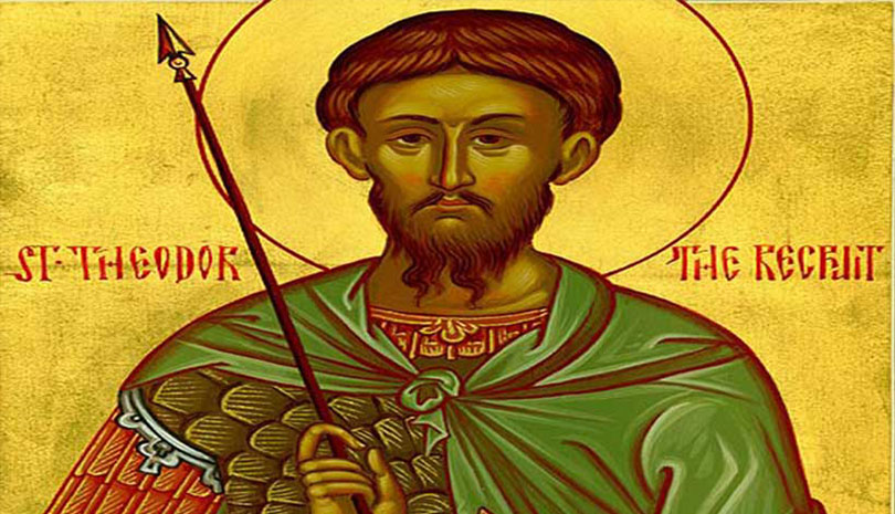 Σήμερα γιορτάζει ο Άγιος Θεόδωρος ο Τήρων, Δευτέρα 17 Φεβρουαρίου