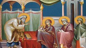 Υπαπαντή του Κυρίου | † Αρχ. Γεώργιος Καψάνης