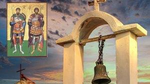 Γιορτή σήμερα Σάββατο 7 Μαρτίου | Εορτολόγιο 2020: Ανάμνηση Θαύματος κολλύβων Αγίου Θεοδώρου του Τήρωνος