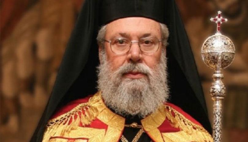 Επιστολή Αρχιεπισκόπου Κύπρου Χρυσοστόμου προς τον Οικουμενικό Πατριάρχη για το Ουκρανικό Ζήτημα