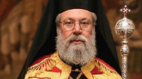 Ο Αρχιεπίσκοπος Κύπρου Χρυσόστομος μνημόνευσε τον Μητροπολίτη Κιέβου και πάσης Ουκρανίας Επιφάνιο