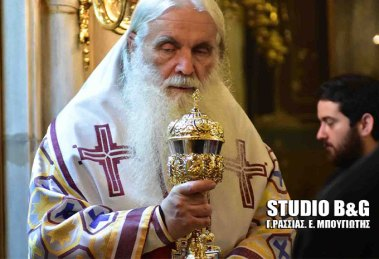 Κορωνοϊός | Ο Μητροπολίτης Αργολίδος Νεκτάριος για fake news, συνωμοσιολογία & προφητολαγνεία