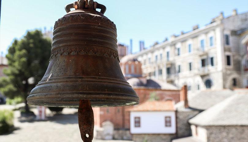 Εορτολόγιο: Ποιοι γιορτάζουν στις 12 Ιανουαρίου