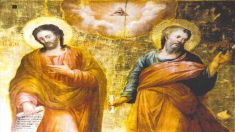 Εορτολόγιο 2020: Τετάρτη 29 Απριλίου Άγιοι Ιάσονας και Σωσίπατρος οι Απόστολοι