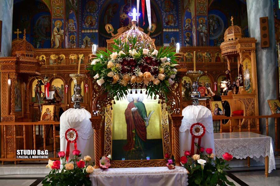 Αρχιερατική θεία λειτουργία επί της εορτής της Αγίας Ειρήνης | orthodoxia.online | Αγία Ειρήνη η Μεγαλομάρτυς | Αγία Ειρήνη η Μεγαλομάρτυς | ΕΚΚΛΗΣΙΑ | orthodoxia.online