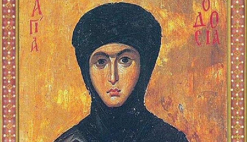 Εορτολόγιο 2020: Παρασκευή 28 Μαΐου Αγία Θεοδοσία η Οσιομάρτυς η Κωνσταντινουπολίτισσα