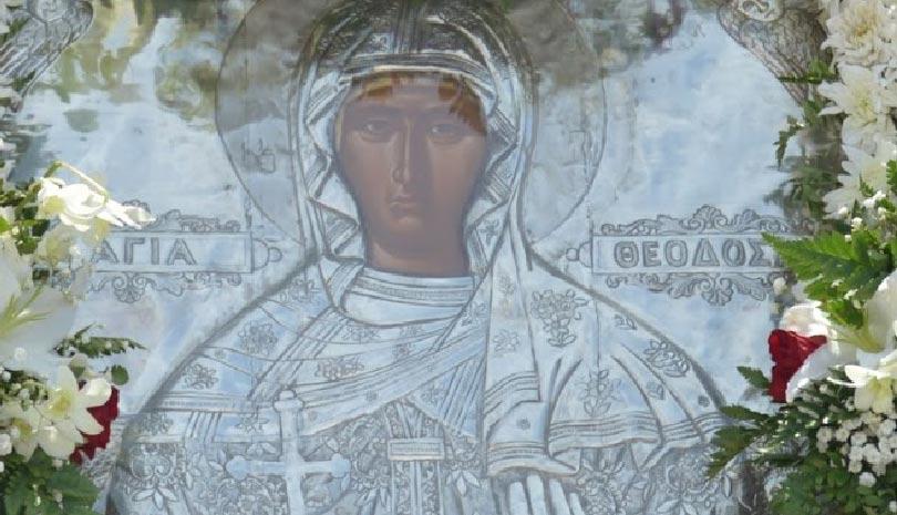 Εορτολόγιο 2020: Παρασκευή 28 Μαΐου Αγία Θεοδοσία η Παρθένος