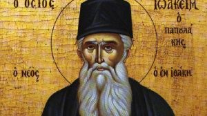 Εορτολόγιο 2020: Σάββατο 23 Μαΐου Ανακομιδή των Ιερών Λειψάνων του Οσίου Ιωακείμ του Ιθακήσιου