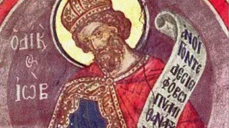 Ο Άγιος Νικόλαος Βελιμίροβιτς για το δίκαιο Ιώβ