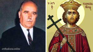 Ο Μέγας Κωνσταντίνος - Δημήτριος Παναγόπουλος