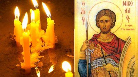 Παρακλητικός Κανόνας στον Άγιο Νικόλαο τον εν Βουνένοις