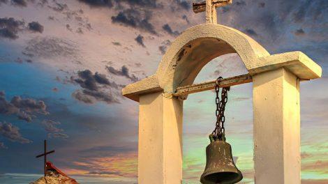 Εορτολόγιο 2020: Τετάρτη 3 Ιουνίου Όσιος Αθανάσιος ο θαυματουργός