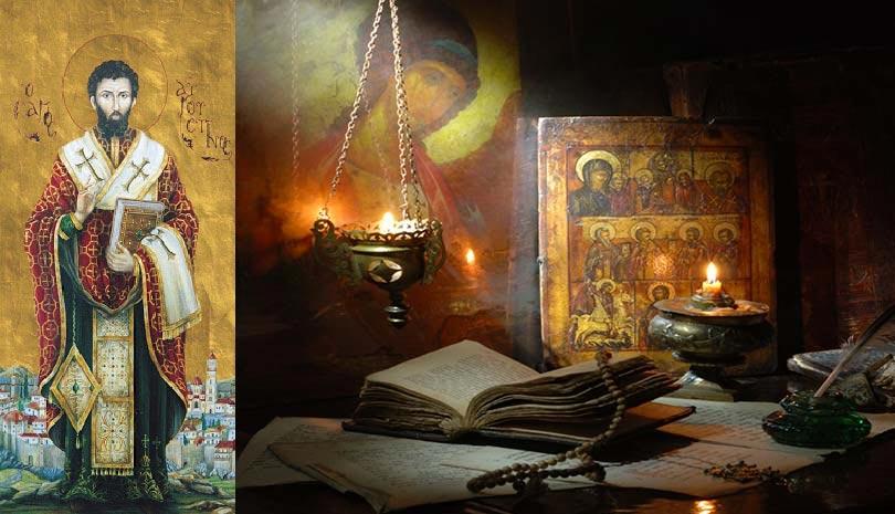 Άγιος Αυγουστίνος Επίσκοπος Ιππώνος: Οι προσευχές του αγίου που γιορτάζει την Δευτέρα