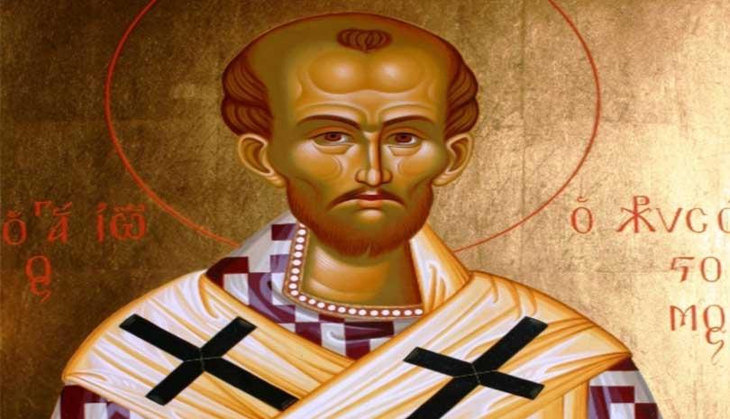 Άγιος Ιωάννης Χρυσόστομος: Στην αγία Πεντηκοστή