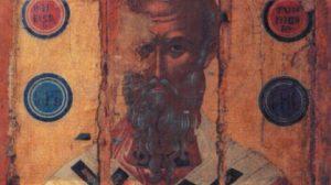 Εορτολόγιο 2021 - 14 Ιουνίου Άγιος Κύριλλος Ιερομάρτυρας επίσκοπος Γορτύνης Κρήτης