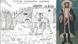 Εορτολόγιο 2020: Παρασκευή 5 Ιουνίου Άγιος Μάρκος ο νεομάρτυρας o «εν Χίω»